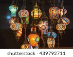 Colorful Moroccan Style...