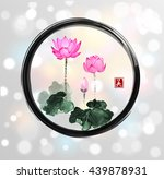 lotus flowers in black enso zen ... | Shutterstock .eps vector #439878931