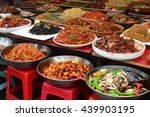 spicy side dish korean style | Shutterstock . vector #439903195