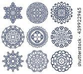 flower mandalas. vintage...   Shutterstock . vector #439922965