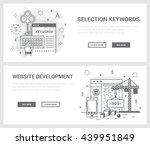 vector concept  a set of... | Shutterstock .eps vector #439951849