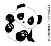 panda bear illustration. good...   Shutterstock .eps vector #439953295