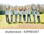 volunteering  charity  people ... | Shutterstock . vector #439981057
