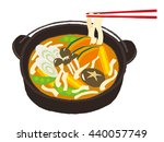 yamanashi specialty noodle   ... | Shutterstock .eps vector #440057749