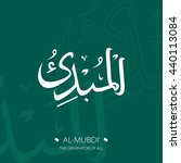beautiful vector arabic... | Shutterstock .eps vector #440113084