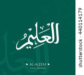 beautiful vector arabic... | Shutterstock .eps vector #440114179