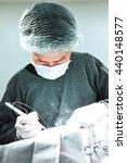 veterinarian surgery in...   Shutterstock . vector #440148577