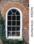 Arched Box Sash Window - stock photo
