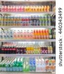 Supermarket Shelf Defocus...