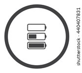 battery icon vector. battery...