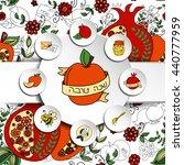rosh hashanah  jewish new year  ... | Shutterstock .eps vector #440777959