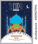 creative pamphlet  banner ... | Shutterstock .eps vector #440907991