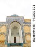 Small photo of Guri Amir, the mausoleum of the Asian conqueror Tamerlane (Timur) in Samarkand, Uzbekistan
