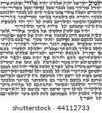 Hebrew Bible Vector Art & Graphics   freevector com