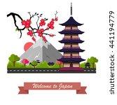 japan  sacred mountain of fuji. ... | Shutterstock .eps vector #441194779
