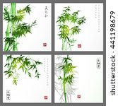 green bamboo trees on white... | Shutterstock .eps vector #441198679