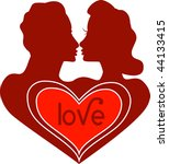Vector Valentine Icon Love Logo with Text. - stock vector