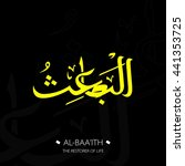 beautiful vector arabic...   Shutterstock .eps vector #441353725