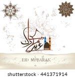 vector of eid mubarak realistic ... | Shutterstock .eps vector #441371914