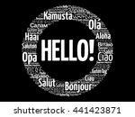 hello word cloud in different... | Shutterstock .eps vector #441423871