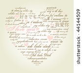 "a heart made of words ""i love... 