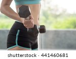 fitness woman was holding a... | Shutterstock . vector #441460681