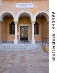 cyprus | Shutterstock . vector #441499
