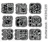 mayan writing system  maya... | Shutterstock .eps vector #441541255