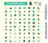 shopping mall icons | Shutterstock .eps vector #441686311