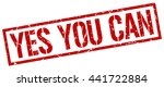 yes you can stamp.stamp.sign... | Shutterstock .eps vector #441722884