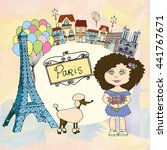 cute paris street card | Shutterstock .eps vector #441767671