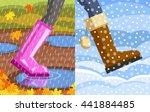 legs of walking person. one... | Shutterstock .eps vector #441884485