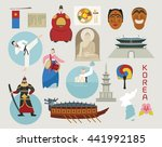 traditional culture of korea ... | Shutterstock .eps vector #441992185