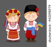 ukrainians in national dress...