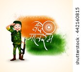 illustration of saluting army... | Shutterstock .eps vector #442160815