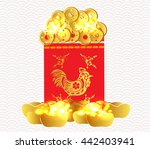 chinese new year money packets. ... | Shutterstock .eps vector #442403941