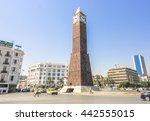 tunis tunisia   june 12 2014 ... | Shutterstock . vector #442555015