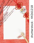 chinese new year ornament with... | Shutterstock . vector #44261218
