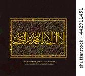 elegant greeting card design... | Shutterstock .eps vector #442911451