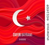 zafer bayrami   30 august... | Shutterstock .eps vector #443114509