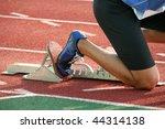 Runner on starting line - stock photo