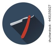razor icon. flat color design....