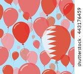 bahrain national day flat...   Shutterstock .eps vector #443176459