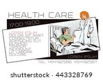 stock illustration. people in... | Shutterstock .eps vector #443328769