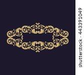 vintage baroque ornament. retro ...   Shutterstock .eps vector #443391049