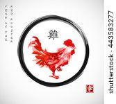 card with rooster  symbol of...   Shutterstock .eps vector #443583277