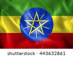 ethiopia waving flag   Shutterstock . vector #443632861