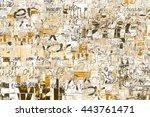 Graffiti Street Wall. Grunge...