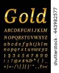 gold letter   Shutterstock .eps vector #443982577
