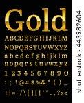 gold letter   Shutterstock .eps vector #443982604